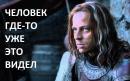 Гришин Сергей Васильевич